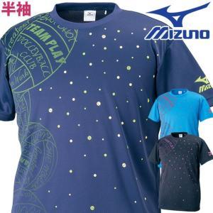 V2MA7583 ミズノ(MIZUNO) バレーボール プラクティスシャツ volleyballassist