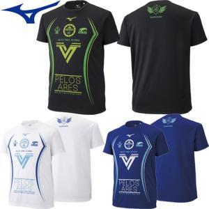 ミズノ MIZUNO メンズ レディース グラフィックTシャツ バレーボール 半袖 V2MA9084