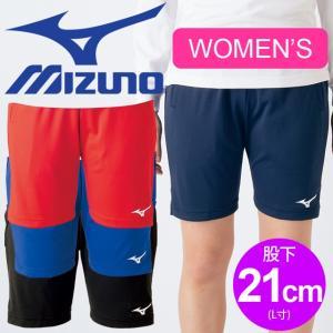 ハーフパンツ レディース バレーボール ミズノ 新作 V2MB7213 volleyballassist