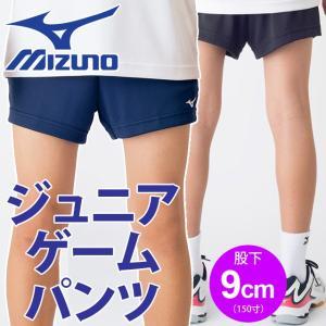 ミズノ MIZUNO ゲームパンツ ジュニア V2MB7412 バレーボール 2017モデル|volleyballassist