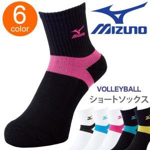 V2MX5001 ショートソックス バレーボール ミズノ MIZUNO スポーツ|volleyballassist