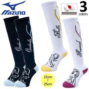 ミズノ mizuno バレーボールソックス Disney ロング 靴下 V2MX7503|volleyballassist