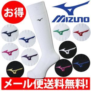 送料無料 ミズノ ソックス メンズ レディース MIZUNO 運動用 スポーツ用 バレーボール V2...
