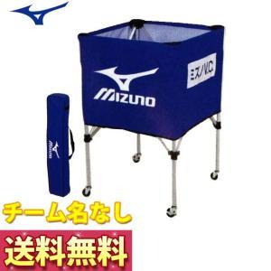 送料無料 バレーボール収納カゴ ミズノ バレーボール用品 設備、備品|volleyballassist