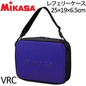 ミカサ(MIKASA) バレーボール レフェリーケース VRC|volleyballassist