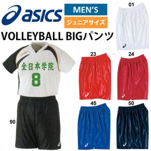 アシックス(asics) バレーボール BIGパンツ XW1738|volleyballassist
