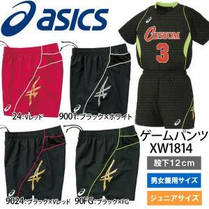 アシックス(asics) バレーボール ゲームパンツ プラクティスパンツ XW1814|volleyballassist