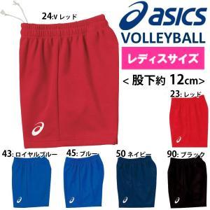 アシックス(asics) バレーボール W'Sゲームパンツロング XW2738|volleyballassist