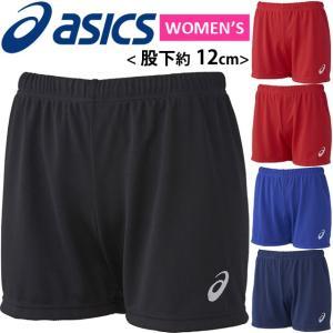 アシックス(asics) バレーボール W'Sフィットパンツ XW2739|volleyballassist
