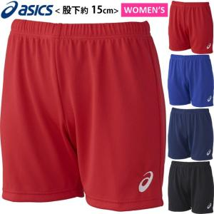 アシックス(asics) バレーボール W'Sフィットパンツ(ハイロング) XW2740|volleyballassist