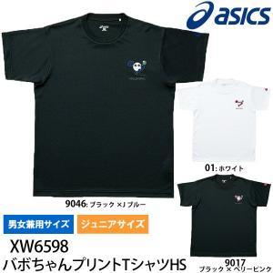 バボちゃんプリントTシャツHS ASICS アシックス バレーボールウェア XW6598 volleyballassist