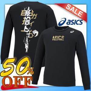 ASICS アシックス プリント長袖Tシャツ メール便OK 秋冬 XW6736 文字 クルーネック|volleyballassist