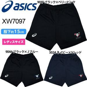 アシックス(asics) バボちゃんW'Sクオーターパンツ XW7097|volleyballassist