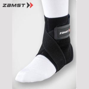 ザムスト(ZAMST) ジュニア用 足首サポーター Z-Ankle-Jr volleyballassist
