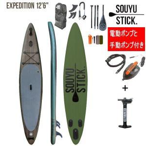 SOUYU STICK 漕遊 2020 ソーユースティック EXPEDITION 12'6'' エクスペディション サップ SUP インフレータブル スタンドアップパドルボード|voltage