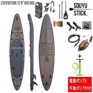 SOUYU STICK 漕遊 2020 ソーユースティック EXPEDITION 12'6'' NATURE エクスペディション ネイチャー サップ SUP インフレータブル スタンドアップパドルボード|voltage