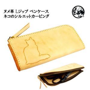 ★サイズ:W18.8cm H8cm  ★素材:牛革  ★日本製  *革製品は仕上がっ状態から時が経つ...