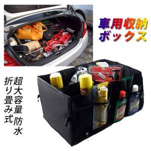 収納車用収納ボックス トランク 折り畳み式 トランク収納ボックス 取っ手付 トラック/SUV/軽自動車などの車に適用|vourvoir2