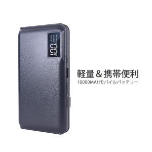 モバイルバッテリー 10000mAh 携帯便利 ケーブル内蔵 PSE 残量表示 スマホ タブレット対応 防災/緊急用/旅行/出張などの必携品 スマホ 充電|vourvoir2