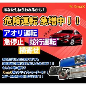 送料無料ドライブレコーダー バックミラー型 ド...の詳細画像1