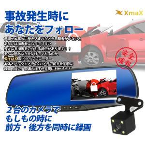 送料無料ドライブレコーダー バックミラー型 ド...の詳細画像2