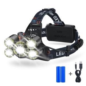 送料無料LED ヘッドライト,ヘッドランプ 超高輝度・超軽量 4つ点灯モード USB充電式 防水 登山 アウトドア 夜釣り 防災用 ズーム・SOSフラッシュ機能DDM|vourvoir2