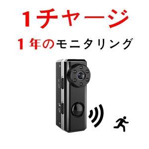 送料無料 屋内屋外用 高画質超小型カメラ 長時間録画 録音  モニターセット /監視カメラ ワイヤレス / フルHD 1080P タイムスタンプ 英語取説 保証付