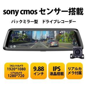 XMAX TOYOTA シエンタ NHP17#・NSP17#・NCP17# H30.10 送料無料 ドライブレコーダー 前後カメラ 駐車監視  32G SDHCカード付|vourvoir2