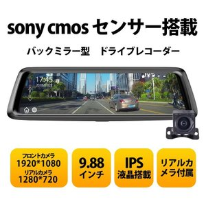 XMAX TOYOTA プリウス ZVW50 H27.12 送料無料 ドライブレコーダー 前後カメラ 駐車監視  32G SDHCカード付|vourvoir2