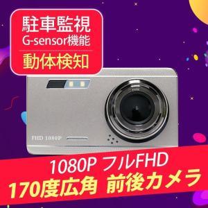 NISSAN セレナ e-POWER C27 H30.3 ドライブレコーダー 前後カメラ HDR 4.39インチ|vourvoir2