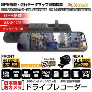 4.0インチ 1080PフルHD ドライブレコーダー 前後カメラ デュアルドライブレコーダー 170度広視野角 G-sensor WDR 駐車監視 ループ録画 動体検知 日本語説明書|vourvoir2
