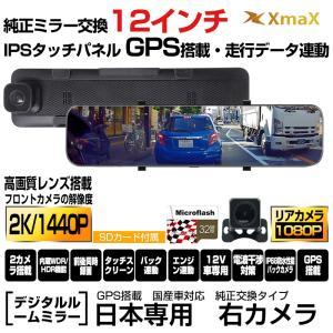 前後カメラ 1080PフルHD ドライブレコーダー デュアルドライブレコーダー 170度広視野角 防犯カメラ/駐車監視/動体検知/G-sensor機能/ループ録画 日本語説明書|vourvoir2