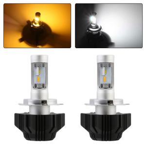 送料無料 LEDヘッドライト H4 Hi/Lo/H11/H8/H16/HB3/HB4/H7 2色切替 6500k/3000k DC1224v スイッチで色自由変更 車検対応 一体型 角度調整機能付き DDM|vourvoir2