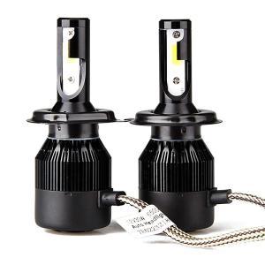 送料無料LEDヘッドライト H4 Hi/Lo切り替え 黄色 バルブ-ポーペ車用 一体式 DC12V-ポーペ 6500Kホワイト 3000KイエローDDM vourvoir2
