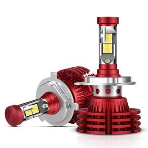 送料無料新型 h4 led ヘッドライト バルブ  OSRAM P10チップ採用 50W 6500K 8000LM 超高輝度 大光量 精確な配光 ファンレス  2本セット 1年保証 DDM vourvoir2