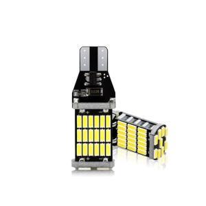 送料無料- W16W T10 T15 T16 led バックランプ ポジションランプ 爆光 キャンセラー内蔵 DC12V /24V兼用 無極性 Canbus 45連 ホワイト 2個セット6500K DDM|vourvoir2