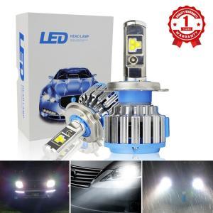 送料無料 LED 車用 ヘッドライト 電球 キット 7000ルーメン 高輝度 CREE チップ搭載 LEDバルブ 変換 キット 12v 車 ハロゲン ライトDDM|vourvoir2