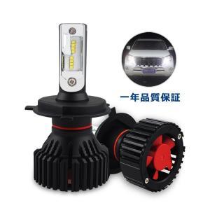 送料無料 H4 LED ヘッドライト 車検対応 電磁干渉抵抗 LED H4 静音冷却ファン付 8000LM 6500K DC9V-32V Hi/Lo 切替可 h4 バルブ ZES二代LED DDM|vourvoir2