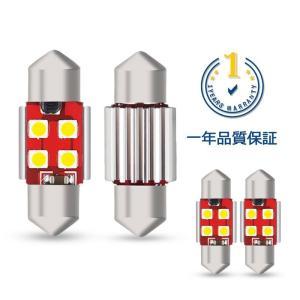 送料無料- T10 x 31 LED ルームランプ 4個 LED T10 x 31mm 1030V対応 ホワイト キャンセラー内蔵 無極性 2W 3030LED素子 30000時間寿命 白 1年保証 DDM|vourvoir2