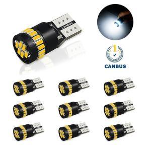 送料無料- 爆光 T10 LED 10個 ポジションランプ led キャンセラー内蔵 2W 24個3014LED素子 30000時間寿命 12V LED 白 ルームランプ / ナンバー灯 1年保証 DDM|vourvoir2