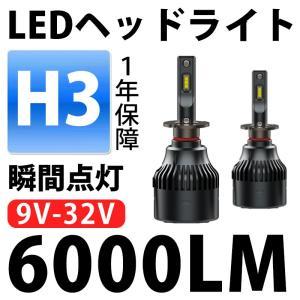 送料無料-JEEP CHEROKEE 7MX H2~H13  H3 LEDヘッドライト|vourvoir2