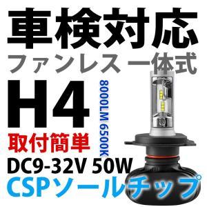 送料無料-ダイハツ タント LA600/610S H26.10 ハロゲン車 H4 Hi/Lo LEDヘッドライト|vourvoir2