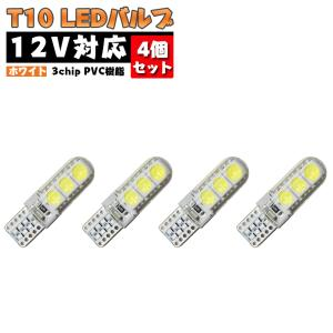 ウィンカー,【激安200円】T10/T16 防水LEDカーラ...