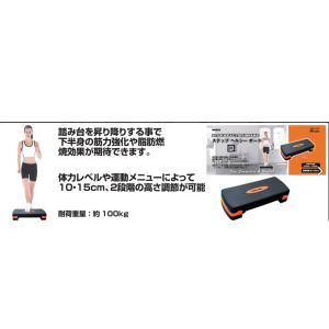 エアロビステップ エクササイズ トレーニング 体幹 インナー...