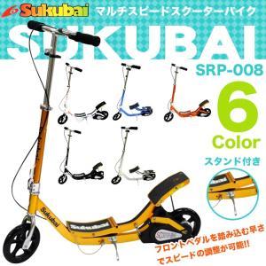 キックボードの多くは自転車に似た感覚で 乗る事ができ、ローラースケートやスケートボードよりも 扱いが...