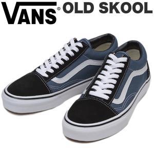 VANSクラシックラインの代表モデルとなる「OLD SKOOL」は通称「ジャズ」とも呼ばれローカット...