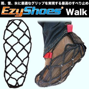 Ezy Shoes walk イージーシューズ ウォーク 靴...