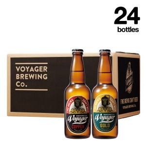 【ボイジャーブルーイング(クラフトビール・地ビール)飲み比べ】 24Bottles Set|voyagerbrewing
