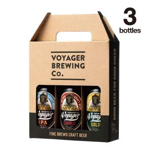 3Bottles Set クラフトビール 地ビール 3種類飲み比べセット|voyagerbrewing