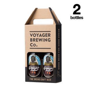【ボイジャーブルーイング(クラフトビール・地ビール)IPA/アイピーエー】 IPA×2Bottles Set|voyagerbrewing